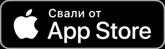 Свали Healee App Store