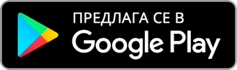 Свали Healee Google Play