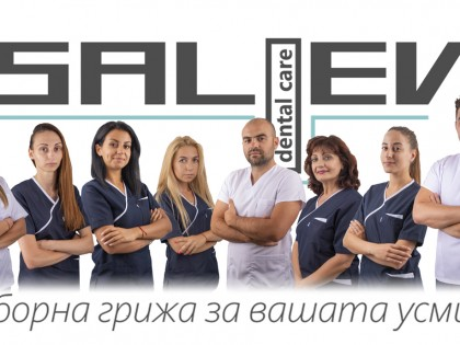 Saliev Dental Care