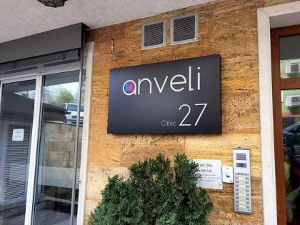 Клиника Анвели / Anveli Medical Complex
