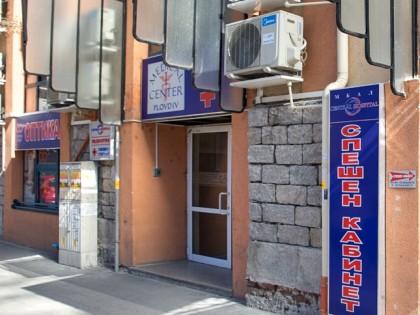 МЦ 1 Пловдив