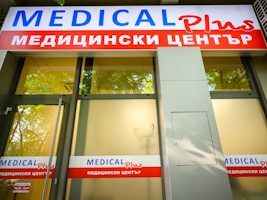 МЦ Медикал плюс