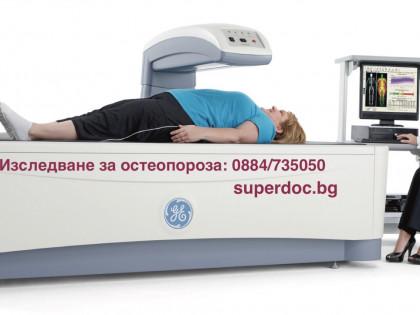 МЦ Д-р Атанасов