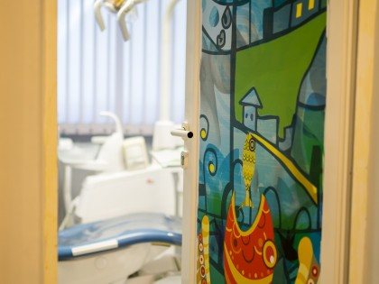 Дентална клиника Д-р Ботев