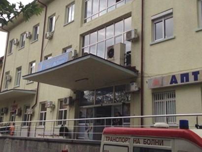 ДКЦ Св. Георги