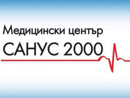 МЦ Санус 2000 - филиал Иван Гешов