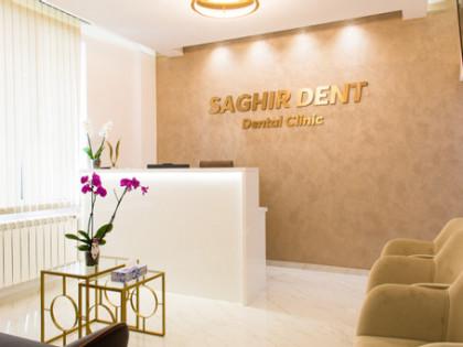 Сагир Дент Клиник/Saghir Dent Clinic