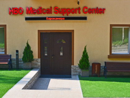 HBO Medical Support Center (МЦ Ейч Би О)
