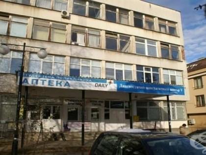 ДКЦ 5 София - Студентска поликлиника