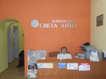 МЦ Св. Анна - 2012 Стара Загора