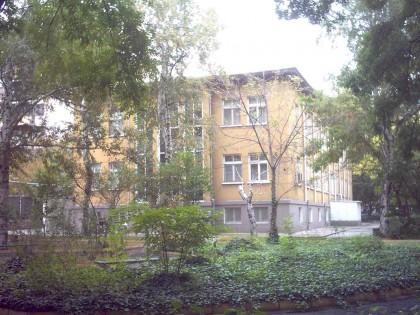Кожен диспансер Пловдив