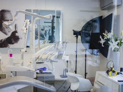 Saliev Dental Care / Салиев Дентал Кеър