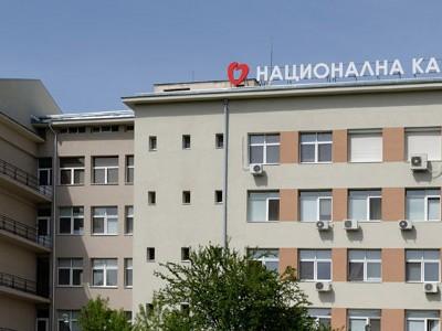 МЦ Национална Кардиологична Болница