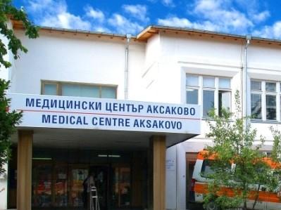 МЦ Аксаково