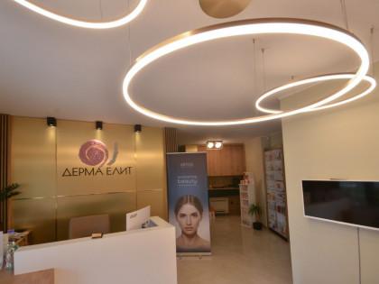 Дерматологична клиника Дерма Елит