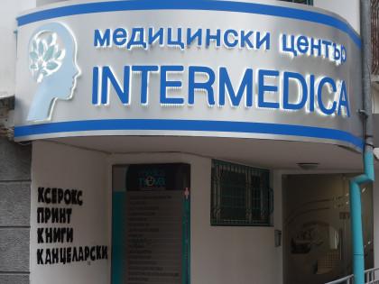 МЦ Интермедика