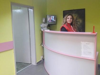 Неврологичен кабинет