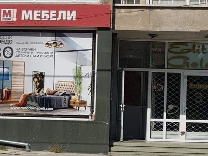 МЦ Прима Мед