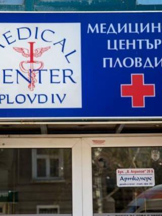 Д-р Антон Михнев