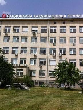 Д-р Наделин Николов, дм
