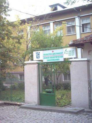 Д-р Мила Григорова
