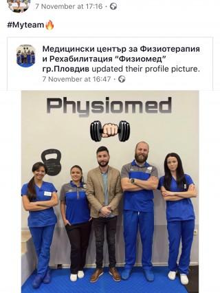 Д-р Александър Димитров