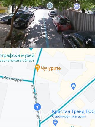Галина Василева