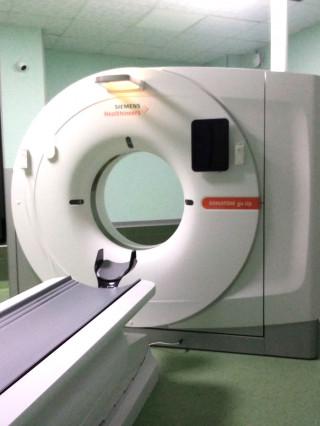 Компютърна томография - КАТ (скенер), УМБАЛ Пълмед