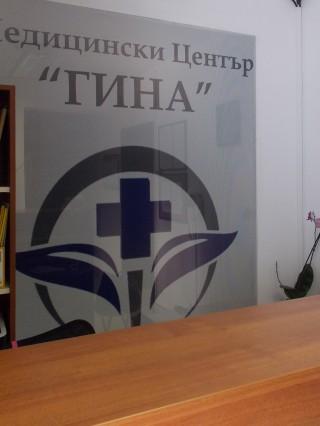 Д-р Цветанка Димитрова