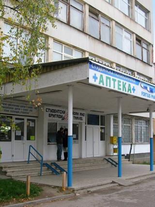 Кардиологичен кабинет - ДКЦ 5 София