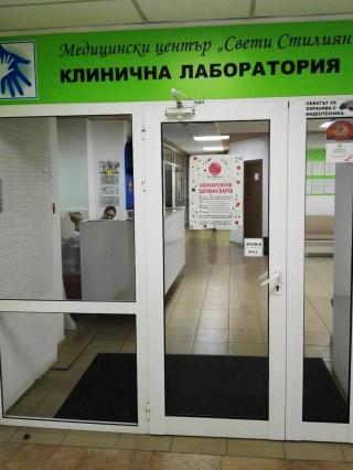 Д-р Татяна Господинова