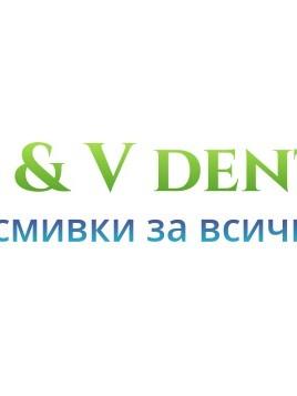 Д-р Валя Маврова и Христо Иванов I&V Dent