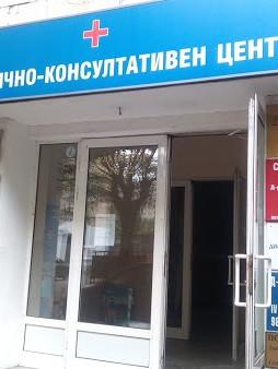Д-р Паола Абаджиева