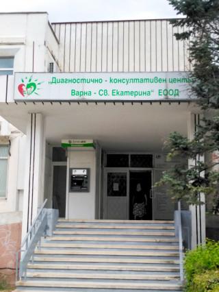 Д-р Деана Ангелова