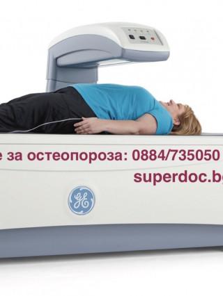 Д-р Дениз Бакалов