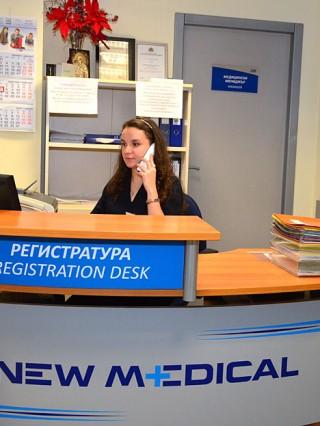 Д-р Виктор Василев