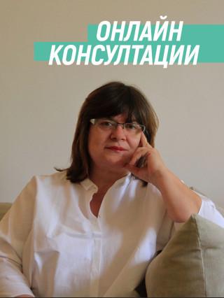 Елка Нинова