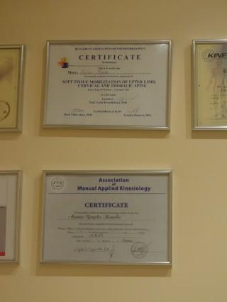 Д-р Иван Коновски: Мануалната терапия помага много при плексит и радикулит | orientandoo.com