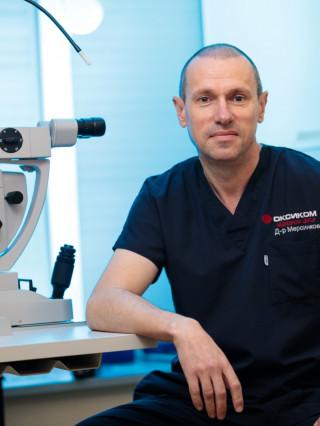 Д-р Свилен Мерсинков