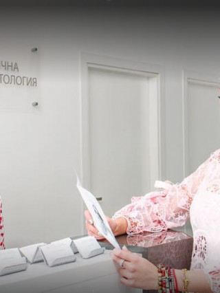 Д-р Росица Денчева, дм