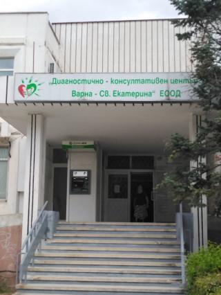 Д-р Каля Коева