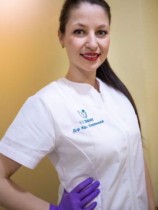 Д-р Красиела Стоянова