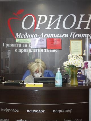 Д-р Ина Симеонова