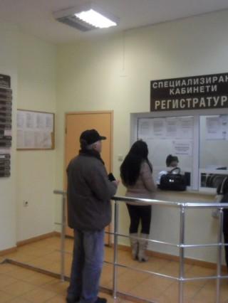 Д-р Радослав Радев - УНГ
