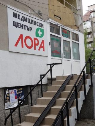 Дежурен Педиатър - Лора Г. Делчев