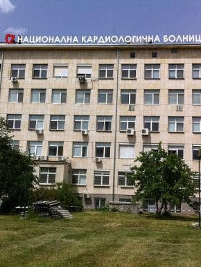Д-р Мариана Васева-Хазан