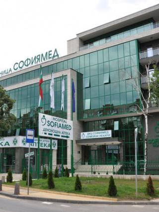 Ковид-19 (COVID-19) коридор за КАТ (скенер) - ДКЦ Софиямед