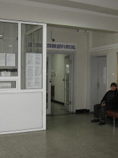 Д-р Славин Желев