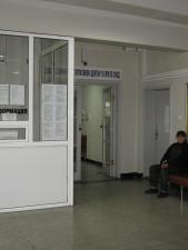 Д-р Владимир Гецов
