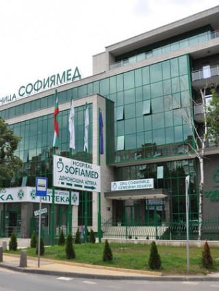 Бърз антигенен тест за коронавирус (COVID-19) - ДКЦ Софиямед